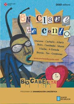 """Este sábado, concerto-espectáculo teatral """"A nena e o grilo"""" no auditorio Lois Tobío de Gondomar"""