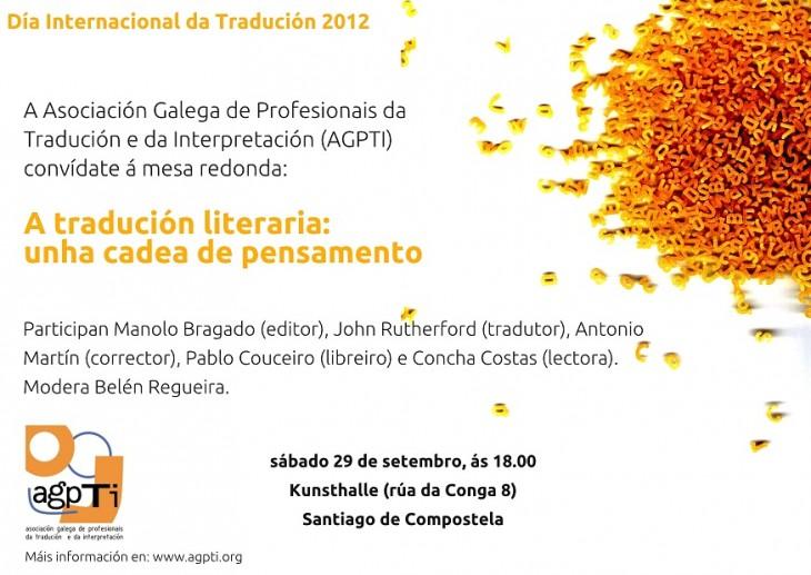 Espazo Lectura participa nunha mesa redonda sobre tradución en Compostela