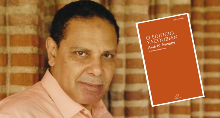 O Sete Vidas celebra 50 sesións cunha novela que retrata a sociedade exipcia actual