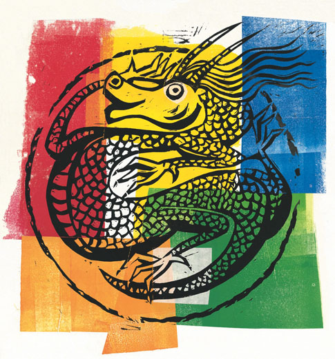 «O nacemento do dragón» na Casa da Lectura