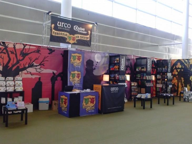 Urco Editora, novo socio protector de Espazo Lectura